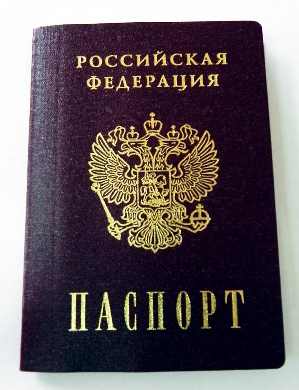 Документы на шенгенскую визу в Испанию