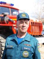 Мой отец - пожарный-спасатель