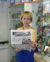 Ольга Наймушина - в пятёрке лучших