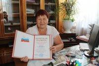 Законодательное собрание оценило работу Галины Степановны