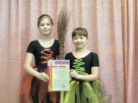 Соня и Настя – дипломанты Всероссийского конкурса «Вятские сезоны»