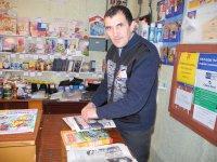 В. Ф. Ходырев: «Сам выписываю новинки и других знакомлю с ними»