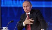 25 апреля состоится «прямая линия» с Владимиром Путиным