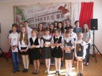 «Честь школы -2013»