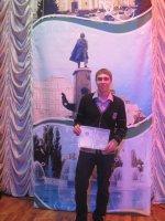 Александр – дважды призёр Всероссийской олимпиады