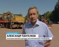 Об избрании главы Унинского района
