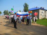 """А. Н. Пантелеев: """"Объединим наши усилия для того, чтобы Унинский район жил, развивался и процветал сегодня, завтра, всегда"""""""
