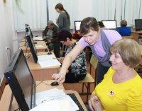 «Информационное общество» – в Унинском районе