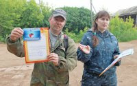 Лучший из 14 рыбаков - Алексей Кропотов