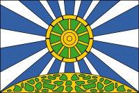 Герб и флаг Унинского района утверждены Геральдическим Советом