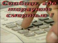 В Кировской области проходит антинаркотическая акция