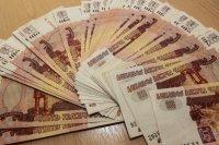1 миллион 630 тысяч 900 рублей – на ЖКХ!