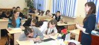 «Учись, выбирай работу и живи в Кировской области» – …