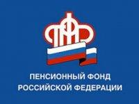 С 1 февраля страховые пенсии россиян выросли на 11,4%